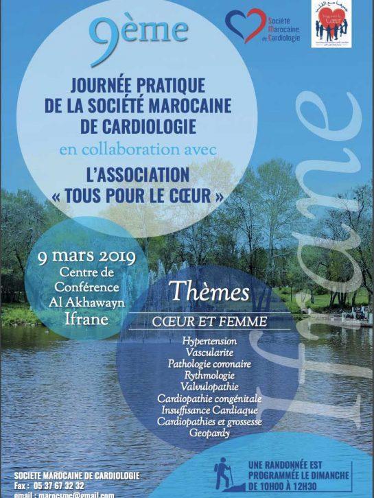 9ème Journée pratique de la société marocaine de la cardiologie en collaboration avec l'association « tous pour le coeur »